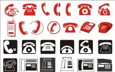 电话号码标志