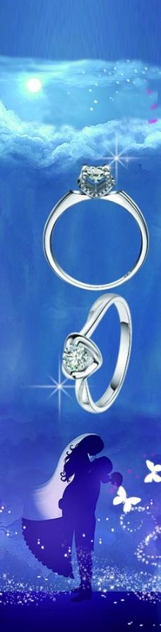 钻石  戒指  情人