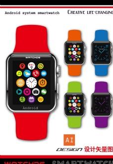 时尚的智能手表设计矢量图下载