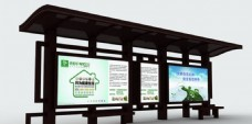 宣传栏展览3D模型设计