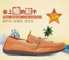 男鞋创意主图