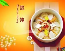 混沌 水饺 小吃 户外门头广告