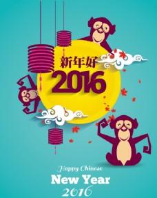 猴年新年海报