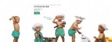 婴儿厨师网页头图banner