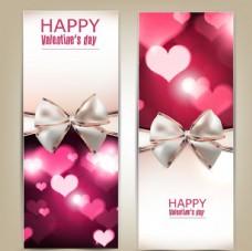 矢量浪漫情人节心形卡片
