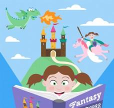 看童话书的女孩