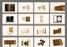 企业VI设计PSD分层素材