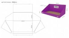 包装展示盒平面图 效果图