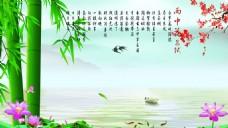 青竹荷鱼图