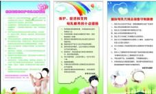 母乳喂养规定