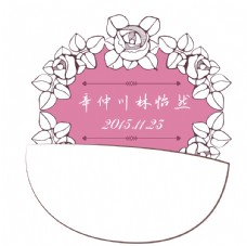 哆啦A梦元素粉色婚礼LOGO
