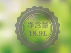 徽章标志 LOGO 绿色背景