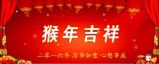 春节喜庆图