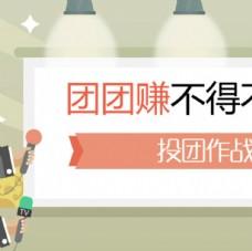 金融首页banner图