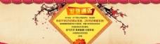 春节新年发货通告海报psd素材