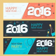 2016矢量图文字设计