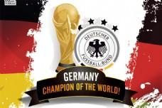 德国大力神杯世界杯