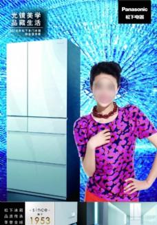 松下冰箱明星广告