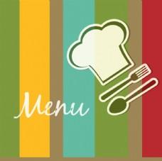 彩色菜单设计