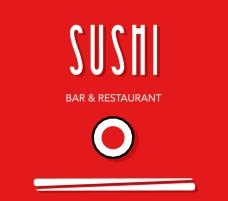 简洁寿司海报