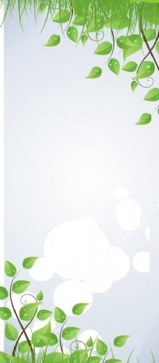 绿色 环保展架