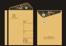高档房地产行业档案袋设计