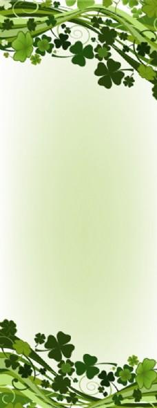 四叶草 绿色展架