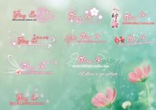 粉色梦幻水印
