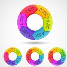 多彩圆环信息图