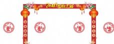 猴年春节门头布置