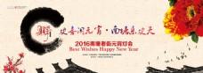 南塘老街元宵节背景