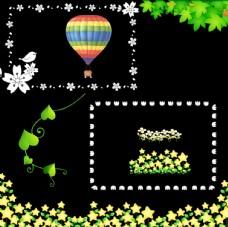 星星 热气球 花朵边框