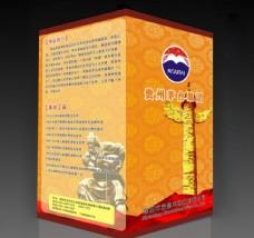 贵州 茅台集团折页设计平面图