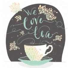 创意下午茶插画