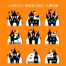 卡通万圣节城堡图标