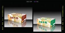 牛奶包装盒(展开图)