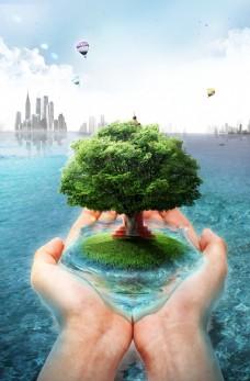 创意生命树