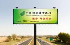 中国邮政广告