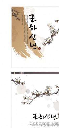 韩国水墨画
