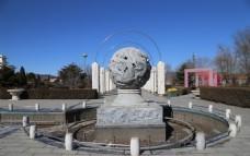 中华石雕艺术园