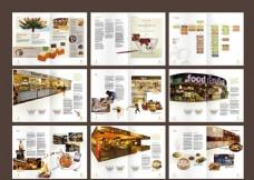 美食店画册