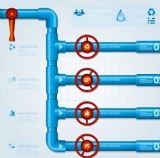 蓝色水管商务信息图