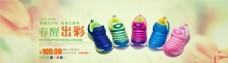 淘宝童鞋春季促销