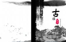 中国风 封面 国画 古典