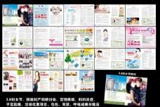 妇产科杂志