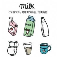 卡通牛奶元素矢量图