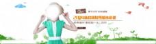 淘宝网站春季女装上新横幅设计