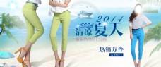 淘宝天猫夏季女裤新品上市海报