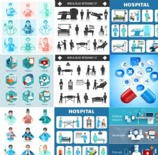 医疗元素矢量图
