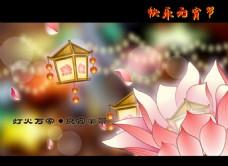 元宵节贺卡flash动画